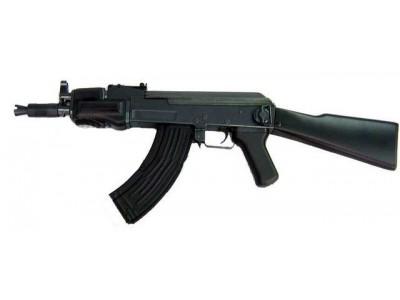 AK47 Spetsnaz 6805 Golden Eagle