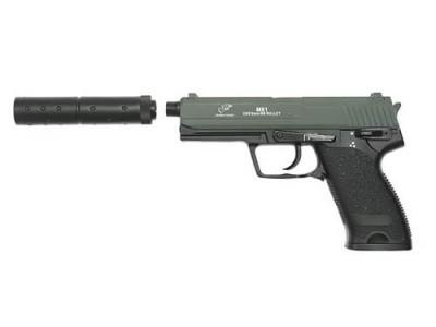M81 V2 Double Eagle
