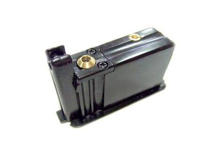 Cargador M700 KJ Works