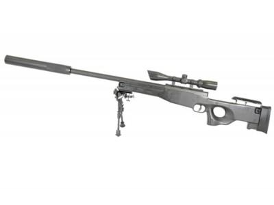 Mauser SR Cybergun