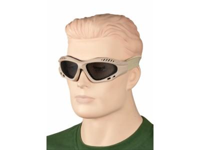 Gafas Rejilla