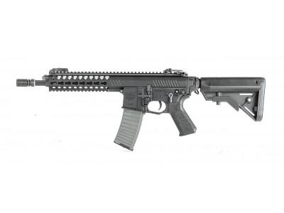 Avalon Gladius Carbine Vega Force