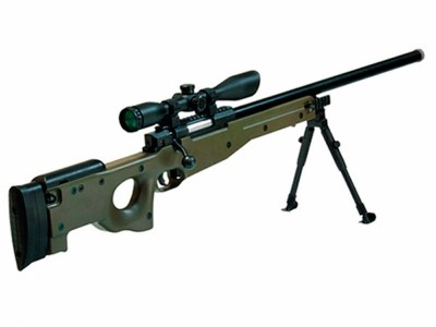 Sniper Shadow Ops UTG