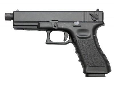 Glock 18 KP-18 Kjw