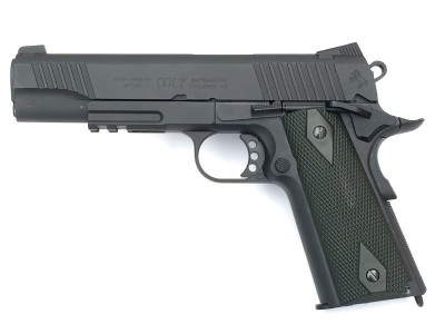 Colt 1911 Blackeneyed Cybergun