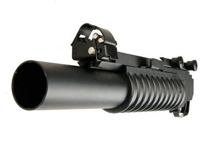 Lançagranadas M4 / M16 M203 80mm DBoys
