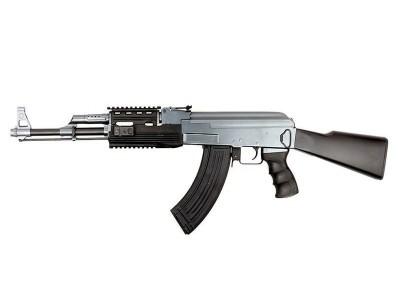 AK47 CM028 Tactical Cyma